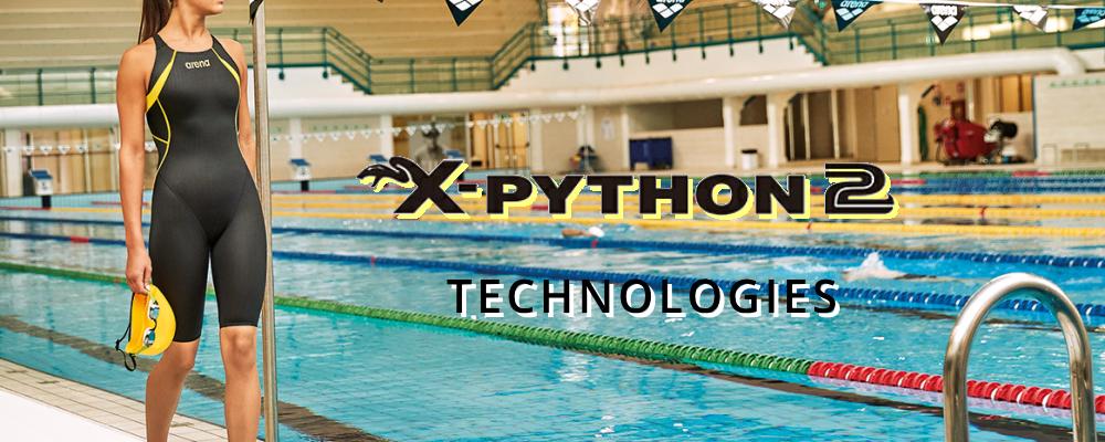X-PYTHON2(エックスパイソン2)