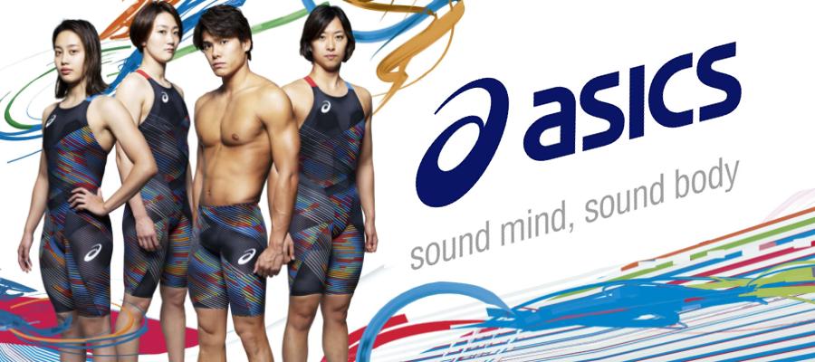 アシックス競泳・練習水着テクノロジー