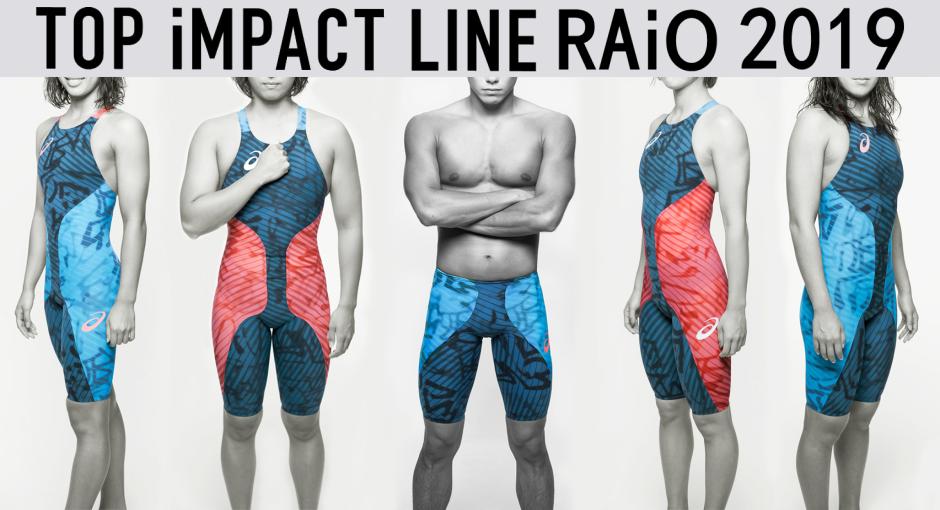 TOP iMPACT LINE RAiO2019(トップインパクトラインライオ2019)