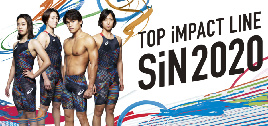 TOP iMPACT LINE SiN2020(トップインパクトラインシン2020)