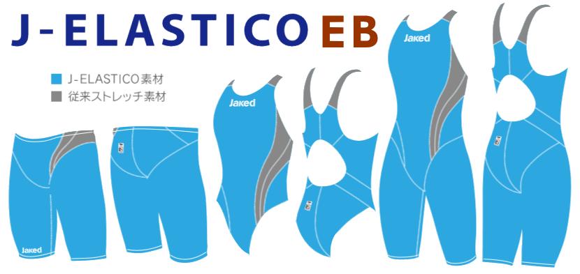 J-ELASTICO EB