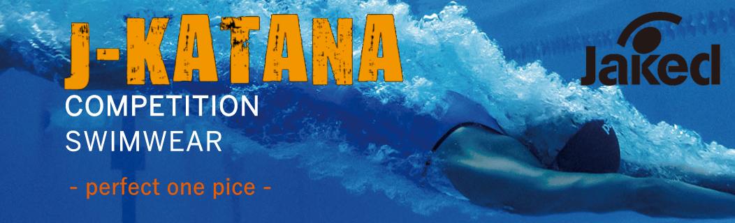 J-KATANA(ジェイカタナ)