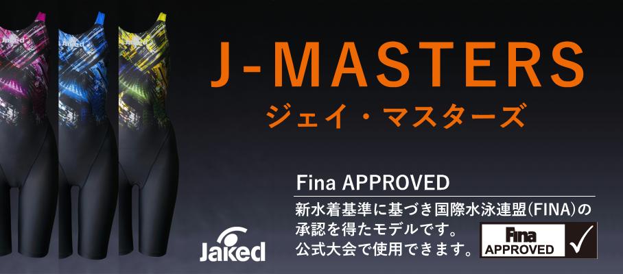 J-MASTERS(ジェイマスターズ)